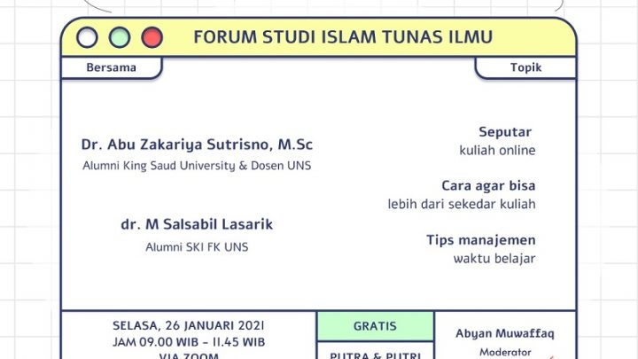 FSI TALK SHOW: NGOBROL SEPUTAR KULIAH
