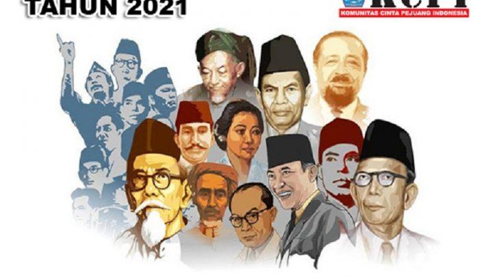 LOMBA BERCERITA SEJARAH PAHLAWAN INDONESIA TINGKAT SD dan SMP TAHUN 2021